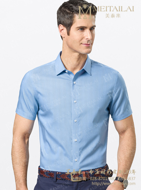 <b>男士短袖蓝色衬衣</b>