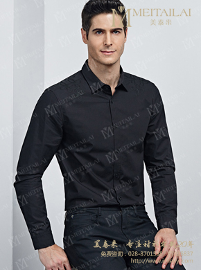 <b>衬衫男长袖黑色秋冬职业工作服2017新款正装加绒加厚保暖工装衬衣</b>