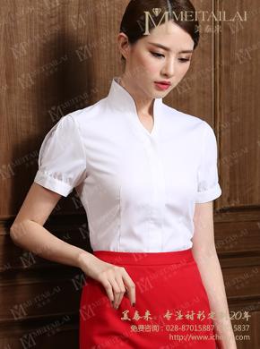 <b>成都夏季女士短袖衬衣定做</b>