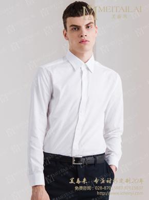 <b>长袖男式衬衫定制</b>