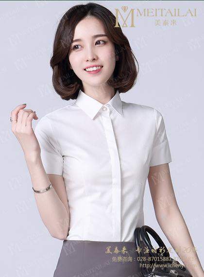 <b>夏季女士白色衬衣</b>