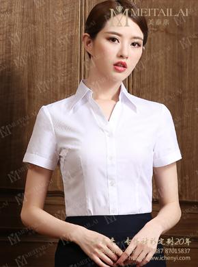<b>女式短袖衬衫夏季2017新款职业衬衣</b>