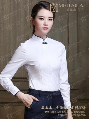 <b>女式长袖衬衣高级定制</b>