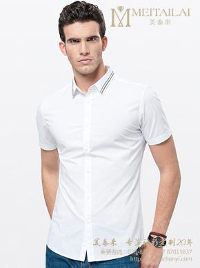 <b>男士白色短袖衬衣</b>