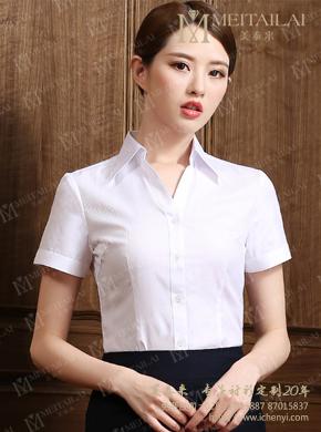 <b>女士V领短袖衬衣</b>