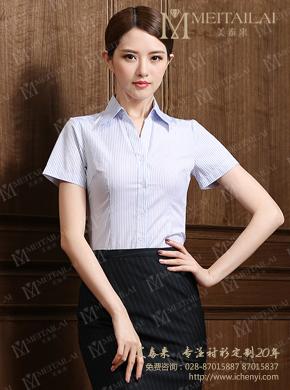 <b>成都女式短袖衬衣定制</b>