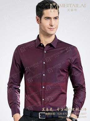 <b>成都男式长袖衬衣高定衬衣</b>