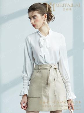 <b>成都长袖职业装女士衬衣加工</b>